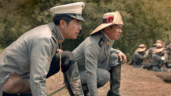 Goyo: The Young General (2018)